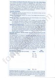 Travel: Page 1 Bg Legal Law Cbp Form Sample Printable Pdf Download ...