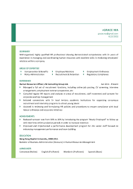 Hr Sample Resume. tremendous human resources manager resume 7 ...