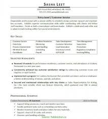 Useful Entry Level Management Resume Examples Entry Level Resume