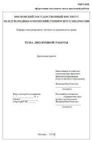 Заключение курсовой работы примеры по сайту Методы исследования и научного познания при написании