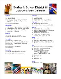 School Calendar 2015 16 Printable 2015 16 School Calendar Frances B Mccord School
