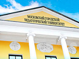 Липовые диссертации делали в МПГУ Общество Образование МК Липовые диссертации делали в МПГУ