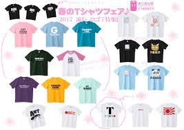 デザインtシャツ通販秋田市きりたんぽ On Twitter 2017春のtシャツ