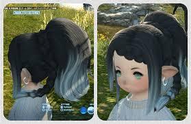 ミラプリゲーム内で手に入る髪型カタログの入手方法 Ff14で足掻く