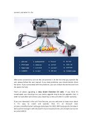2013 ford fusion wiring diagram 2015 ford fusion wiring diagram Fusion Wiring Diagram ford fusion wiring diagram stereo on ford images free download 2013 ford fusion wiring diagram ford 2012 fusion wiring diagram