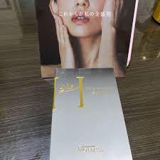メルカリ - ヴィオテラスHSCセラム 【美容液】 (¥6,000) 中古や未使用のフリマ
