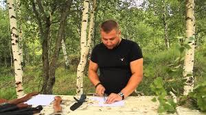 """Тест <b>узбекского</b> ножа """"<b>Пчак</b>"""" из дамасской стали от Ножевой ..."""