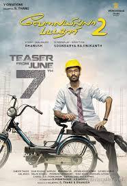 Image result for Velaiilla Pattadhari 2  film posters