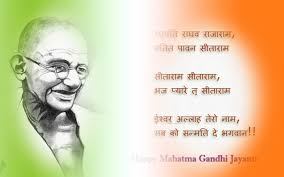 agrave curren sup agrave curren iquest agrave curren uml agrave yen agrave curren brvbar agrave yen gandhi jayanti hindi speech anchoring script happy mahatma gandhi jayanti wishes quotes in hindi wishing you a very happy gandhi jayanti 2017 to you and your family someone be skeptical about