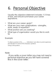examples good objective for resume essay leadership  what are your career goals