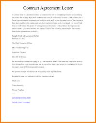 9 Sample Agreement Letter Beverage Carts