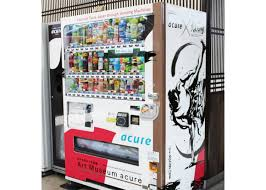 Secret Code For Vending Machines Awesome Japan's Got An App For Your Appetite Giant Touchscreen Magic