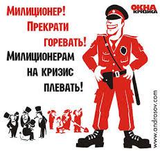 Поліція в Одесі не дала облити ворота консульства РФ червоною фарбою - Цензор.НЕТ 9937