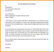 quote templates 9 business letter sample doc quote templates in business letter