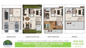 150 Sq Ft Amrapali The Hemisphere Greater Noida Amrapali The Hemisphere