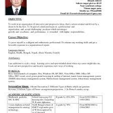 Hotel Housekeeping Resume Example Housekeeping Resume Example Samples Visualcv Hotel With Hous Sevte 7