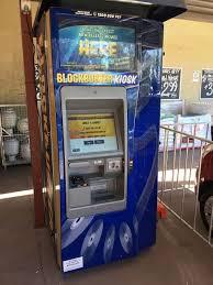 Blockbuster Vending Machines Stunning Blockbuster Kiosk 48 Mount Lindesay Highway North MacLean