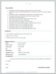 Resume Declaration Format Resume Declaration Format Resume Sample ...