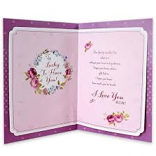 Mothers Greeting Card Greeting Card On Mother Day Mothers Day Greeting Cards Youtube
