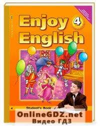 ГДЗ по Английскому Языку класс Биболетова ➡ Решения по Учебнику  ГДЗ по Английскому Языку 4 класс Биболетова Решебник