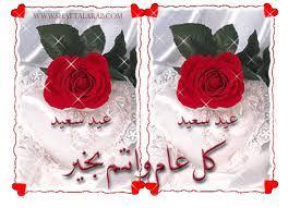 عيدك يامرأة images?q=tbn:ANd9GcR