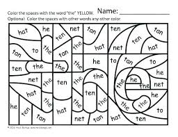 Sight Word Coloring Pages Kindergarten Lovely Sight Word Coloring