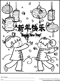 Small Picture Free Printable Chinese New Year Coloring Pages At Best All