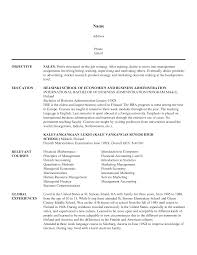 Lifeguard Resume Example Security Guard Cover Letter Lifeguard