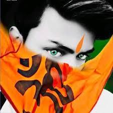 Image result for Bhagwa Atankwaad