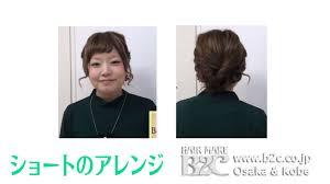 中途半端な長さでもすっきり 短い髪の束ね方とおしゃれなアレンジ法