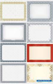 Рамки вырезы psd и рамки с фоном для текста на прозрачном фоне  Рамки вырезы psd и рамки с фоном для текста на прозрачном фоне