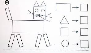 Дипломная работа на тему сборник логического мышления старших  hello html m31e2a8a5 jpg