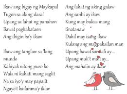love lyrics quotes secret love song lyrics tagalog Wedding Love Songs Tagalog wedding planning adventure songs music (bridal march) best tagalog wedding love songs