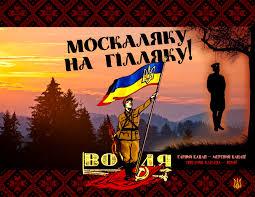 В ООН не хотят обсуждать инициативу РФ о введении на Донбасс миротворцев, - Лавров - Цензор.НЕТ 6027