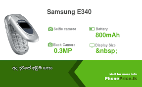Samsung E340 Price in Sri Lanka August ...