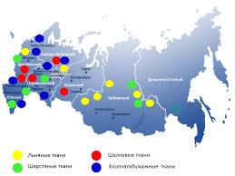 Дипломная работа по географии Текстильная промышленность России  hello html m507ee8eb jpg
