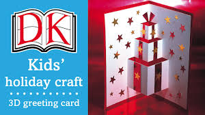 Birthday Cards Design For Kids Kids Christmas Craft 3d Greetings Card Youtube