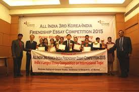 korean cultural centre organized all essay competition for korean cultural centre organized all essay competition
