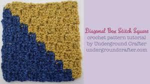 Crochet Box Stitch Pattern Cool Decorating Design