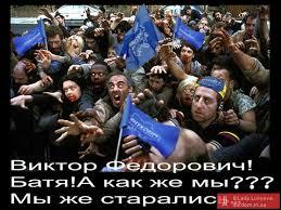Украина готова к переговорам с РФ в рамках женевских договоренностей. Вопрос - готова ли Россия, - Дещица - Цензор.НЕТ 6288