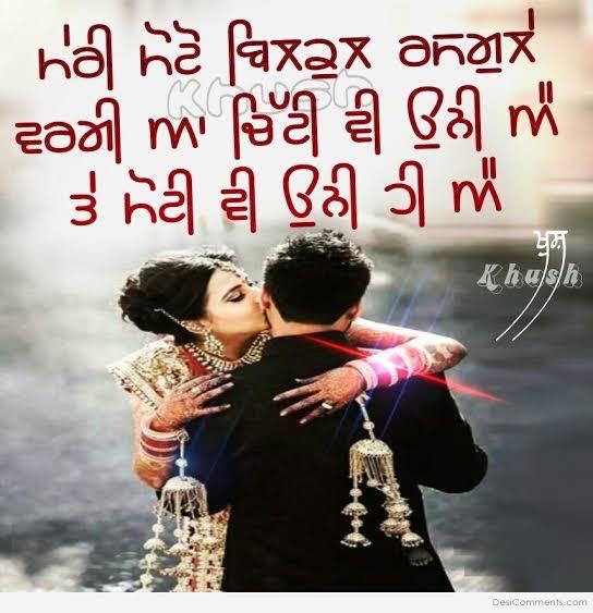punjabi photo love