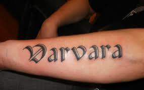 татуировки с именами женскими и мужскими 100 вариантов на фото