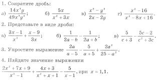 Материалы на уроках математики класс hello html mc98bf06 png