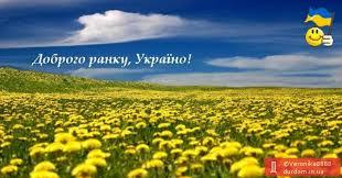 В 2017 году России направлено более 260 дипломатических нот относительно прав украинских политзаключенных и пленных, - Погорельцев - Цензор.НЕТ 5553