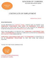 Request Letter For Employment Certificate Best Of Fresh Employment