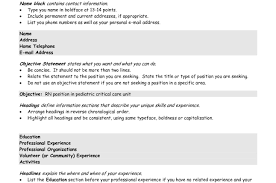 Sections Of A Resume Resume Template For Microsoft Word 2007