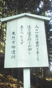 格言 短い 日本語
