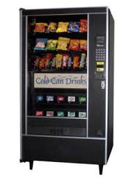 Buy Vending Machines Interesting Buy Vending Machines Online