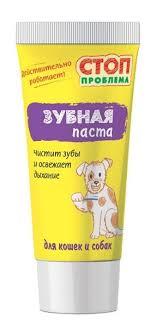 """<b>Зубная паста для собак</b> и кошек """"Стоп-проблема"""", 60 мл   Купить ..."""