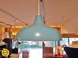 イデー Idee クルランプ Kulu Lamp ペンダントライト ブルー